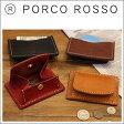 PORCO ROSSO(ポルコロッソ)パス&コインケース [sokunou] ホワイトデー_財布