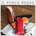 【動画あり】 /4色からお選びいただけます。PORCO ROSSO(ポルコロッソ)本革スタンドペンケース...