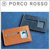 PORCO ROSSO(ポルコロッソ)免許証ケース [sokunou]