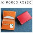 【送料無料】PORCO ROSSO(ポルコロッソ)2つ折り免許証ケース/本革/レザー/免許証入れ/定期入れ/パスケース/ギフト/即納
