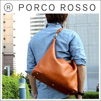 PORCO ROSSO(ポルコロッソ)ワンショルダーバッグ [nouki4]:ポルコロッソ-革の鞄と時計の店