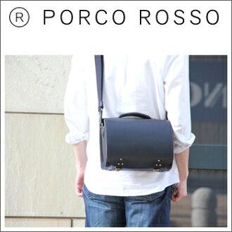 PORCO ROSSO leather shoulder bag [5-6 weeks] 【sb03】