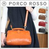 PORCO ROSSO(ポルコロッソ)口枠2WAYショルダーバッグ(コンパクトサイズ)[nouki4]