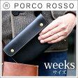 PORCO ROSSO(ポルコロッソ)ほぼ日手帳カバー【WEEKSサイズ】 [sokunou]
