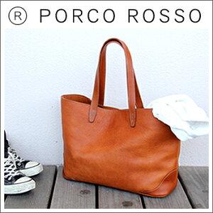 【買い回りでポイント最大18倍】PORCO ROSSO(ポルコロッソ) シンプルトート[nouki4] 革/本革/レザー/トートバッグ P27Mar15