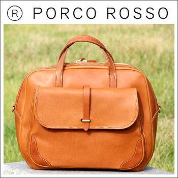 PORCO ROSSO(ポルコロッソ)2WAYフロントポケットトートバッグ(Mサイズ)A4ファイルサイズ [nouki4]:ポルコロッソ-革の鞄と時計の店