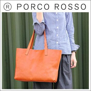 PORCO ROSSO(ポルコロッソ)レディースタウントートバッグ/レザー/本革/レディース/…