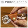 PORCO ROSSO(ポルコロッソ)コードホルダー/本革/レザー/即納