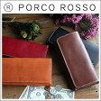 PORCO ROSSO(ポルコロッソ)ラウンド長財布 [sokunou]