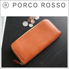 PORCOROSSO(ポルコロッソ)ZIP長財布[sokunou]