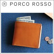 PORCO ROSSO(ポルコロッソ)二つ折り財布 [sokunou]