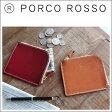 PORCO ROSSO(ポルコロッソ)薄マチL字財布 [sokunou] ホワイトデー_財布