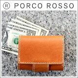 PORCO ROSSO(ポルコロッソ)3つ折りミニ財布 [sokunou]
