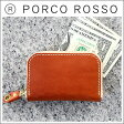 PORCO ROSSO(ポルコロッソ)ZIPミニ財布/革/本革/レザー/財布/コンパクト/即納/動画あり
