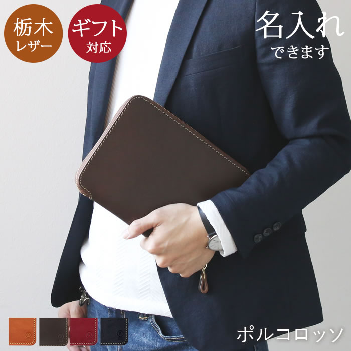 手帳・ノート, システム手帳  A5 PORCO ROSSO a5 2020 nouki4