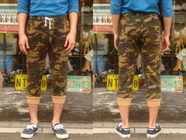 メンズファッション, ズボン・パンツ  YEALOW PRINT SWEAT CROPPED PANTS 32233 smtb-kky fs04gm
