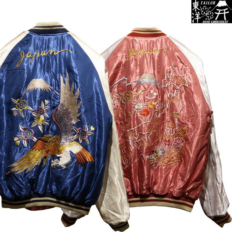 メンズファッション, コート・ジャケット  TAILOR TOYO ACETATE SUKA TT14571