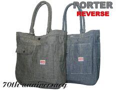 ポーター 吉田カバン REVERSE リバース リバーシブルトート(L) 809-07631 送料無料