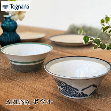 ARENA ボウル