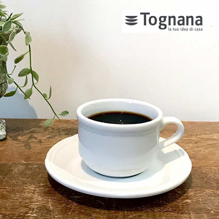 Tognana: OUVERTUR カップ&ソーサー/ホワイト