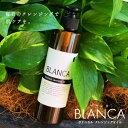 BLANCA ブランカボタニカル クレンジングオイル 200ml【口コミ】【メイク落とし】【高級】【肌ケア】【天然】【果実 植物】