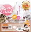 【クレイ100g&トライアルセット】【定形外郵便216円】モコモコクレイソープ