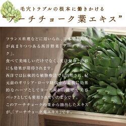 BLANCAボタニカルグレンジングオイル200ml【口コミ】【メイク落とし】【高級】【肌ケア】【天然】【果実植物】