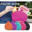 【POCHIMON】(ポチモン)シリコン製BIGがま口がまぐちポーチバッグインバッグ化粧小物入れ