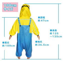着ぐるみ子供用ミニオンズ着ぐるみ♪パジャマにも使えます♪安いコスプレ通販販売かわいい可愛いキャラクター値段ハロウィンUSJ仮装
