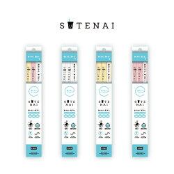 SUTENAI(ステナイ)シリコンストロー/脱プラスティック/BPAフリー/MIX/イエロー/黄色/ホワイト/白色/ピンク/ジッパーストロー/