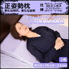 エンボス枕やわらかもちもち安眠快眠
