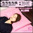 くぼみ付きふんわり枕
