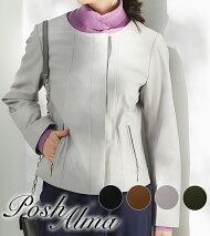 ジャケットレザーレザージャケットアウターカジュアルシンプルミセスミセスファッションSサイズ大きいサイズ秋冬レディース【38522055】