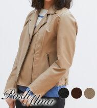 ジャケットレザーライダーレザージャケットアウターカジュアルシンプルミセスミセスファッションSサイズ大きいサイズ秋冬レディースファッション【38522056】