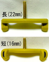 KUNフォークメンバー4/4サイズ(肩当用足部品)【メール便対応商品】