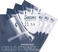 Suzukiスズキチェロ弦SET4/4〜1/10
