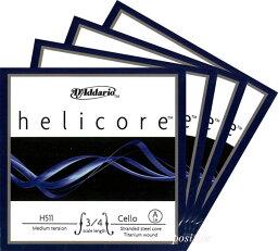 Helicore ヘリコアチェロ弦SET 3/4〜1/8サイズ
