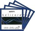 【メール便対応商品】Helicore ヘリコアビオラ弦 SET