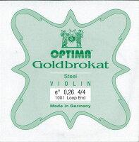 【Lenzner/Goldbrokat】ゴールドブラカットバイオリン弦1E