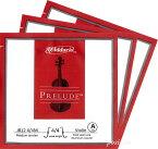 【Prelude】プレリュードバイオリン弦 2A、3D、4G セット 4/4〜1/16