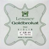 【メール便対応商品】【Lenzner/Goldbrokat】ゴールドブラカットバイオリン弦 1E