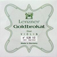Lenznerゴールドブラカットバイオリン弦1E分数サイズ【メール便対応商品】