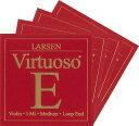 【Larsen Virtuoso】ラーセン ヴィルトーゾバイオリン弦 SET