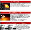 T20シングル/ウェッジ/ピンチ部違い対応LEDバルブ3チップ11連SMD-LEDアンバー/オレンジ2個入り/1セット