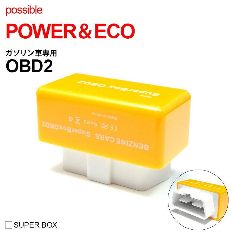 電子パーツ, ECU 210 OBD2