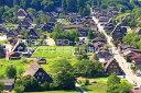 【日本の風景ポストカードAIR】岐阜県白川郷城山展望台からの眺望のはがきハガキ葉