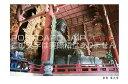 【観光地のポストカード】「奈良 東大寺」東大寺付近の葉書 ハ