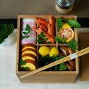 【松屋漆器店×POST DETAIL】6.0三段重箱 ナチュラル