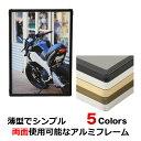 両面にポスターや写真をディスプレイできるポスターフレームB3(サイズ3...