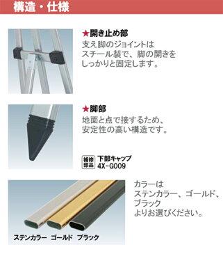 【送料無料】 アルミ カラーイーゼル EX-168 屋外可 最大B0まで対応(b0/a0/b1) ステインカラー シルバー ブラック ゴールド イーゼル スタンド ディスプレイ 三脚 看板 銀 黒 金